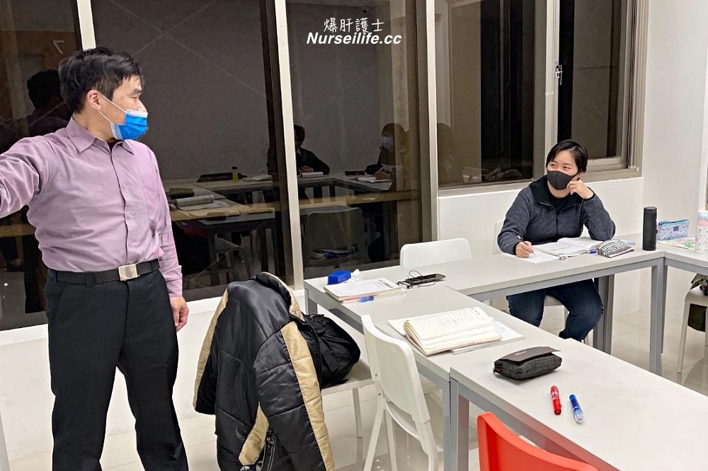 天母學日文推薦|GEOS 大世界英日韓&遊學.外籍老師╳小班制讓人快樂無負擔的學外語