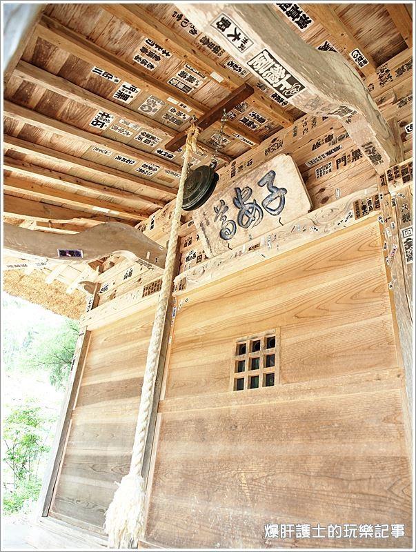 【福島旅遊】大內宿-保留江戶時代的福島版合掌村 - nurseilife.cc
