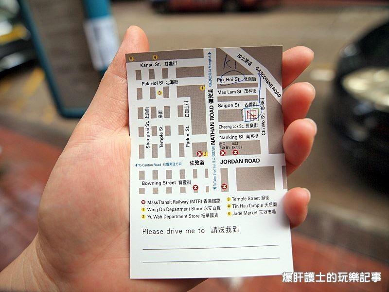 【香港住宿】2012年開幕彩鴻酒店,佐敦地鐵5分鐘,平價首選。 - nurseilife.cc