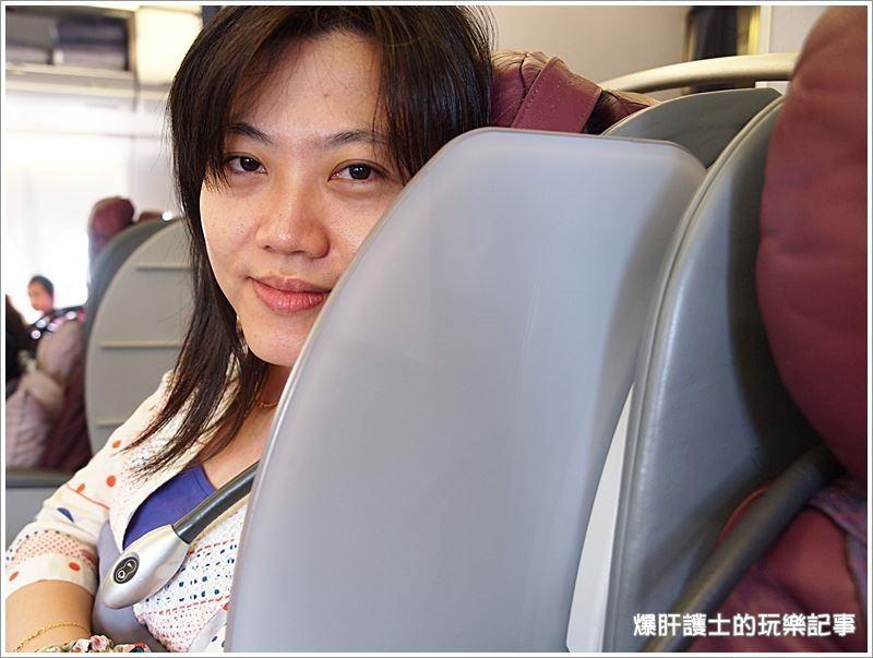 華航飛名古屋 搭商務艙X日本中部機場貴賓室超豪華! - nurseilife.cc