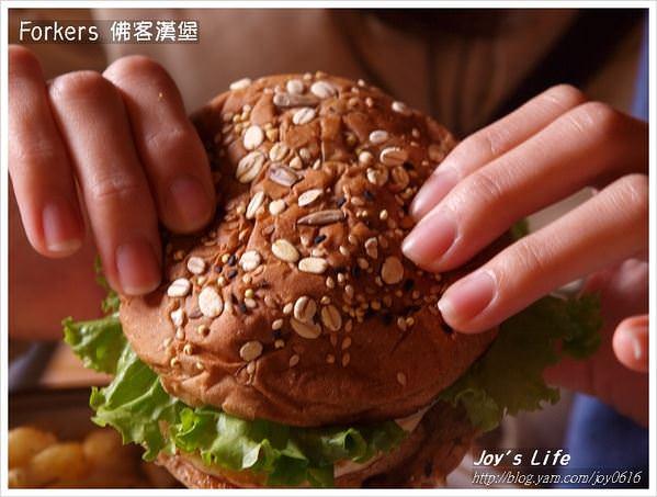 【台北 東區】Forkers 佛客漢堡 - nurseilife.cc