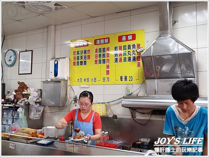 【宜蘭頭城】跟著招牌吃就對了!!麻醬麵蛤蜊湯。 - nurseilife.cc