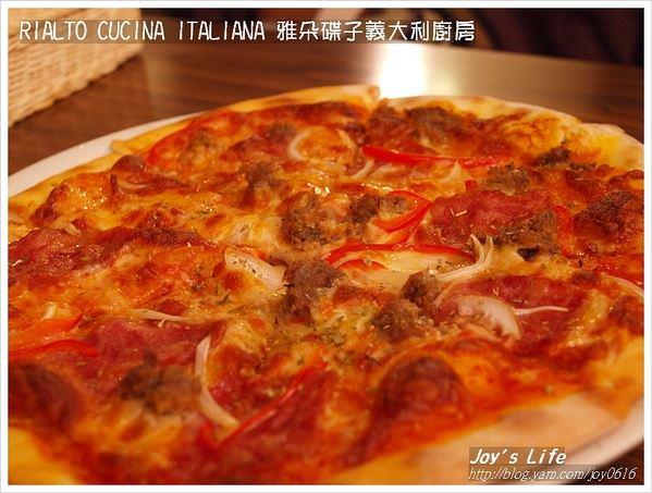 【台北】Rialto Cucina Italiana 雅朵碟子(已結束營業)