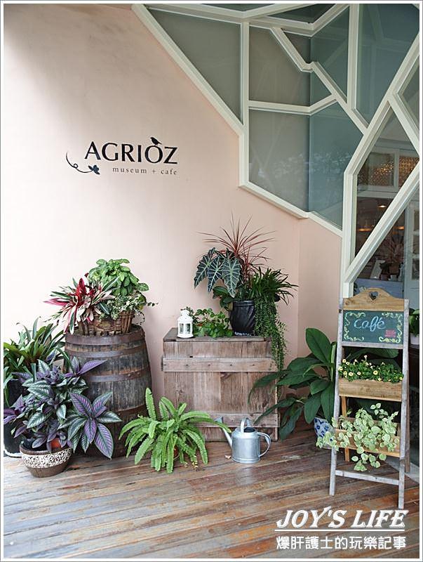 【宜蘭】充滿綠意的咖啡AGRIOZ Cafe' - nurseilife.cc