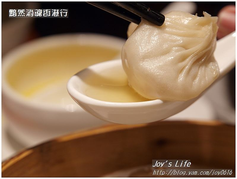 【香港銅鑼灣】利小館│好好味的一星港點阿~ - nurseilife.cc