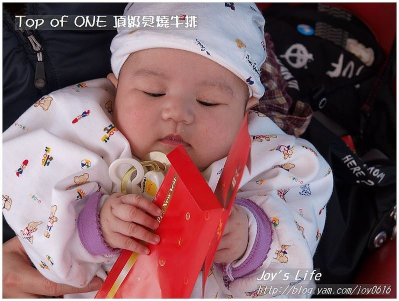 【台中】Top of ONE 頂級炙燒牛排饗宴 - nurseilife.cc