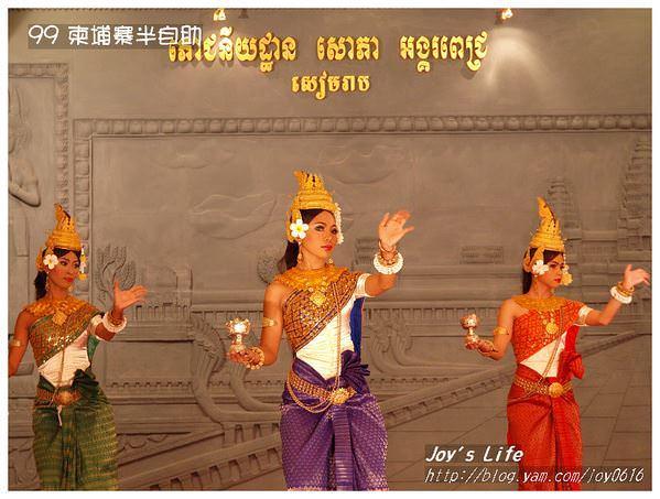 【暹粒】Sophea Angkor Pich Buff