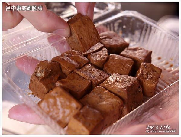 【台中】東海雞腳凍 - nurseilife.cc
