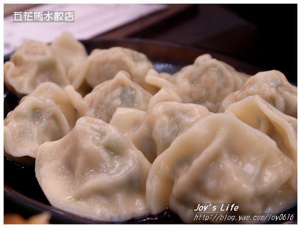 【台北】五花馬水餃店