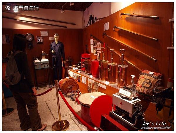【澳門】消防博物館 - nurseilife.cc