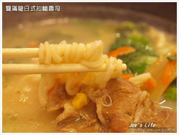 【新莊】雙滿龍日式拉麵壽司