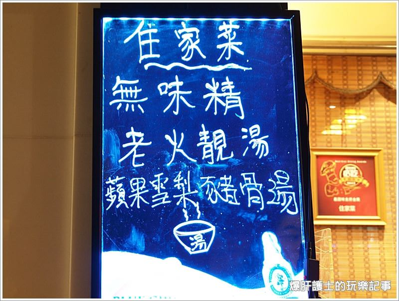 【香港銅鑼灣】住家菜 香港的煲湯好靚 - nurseilife.cc