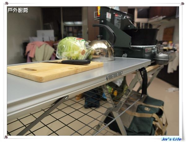UNRV 行動廚房 我的戶外廚房