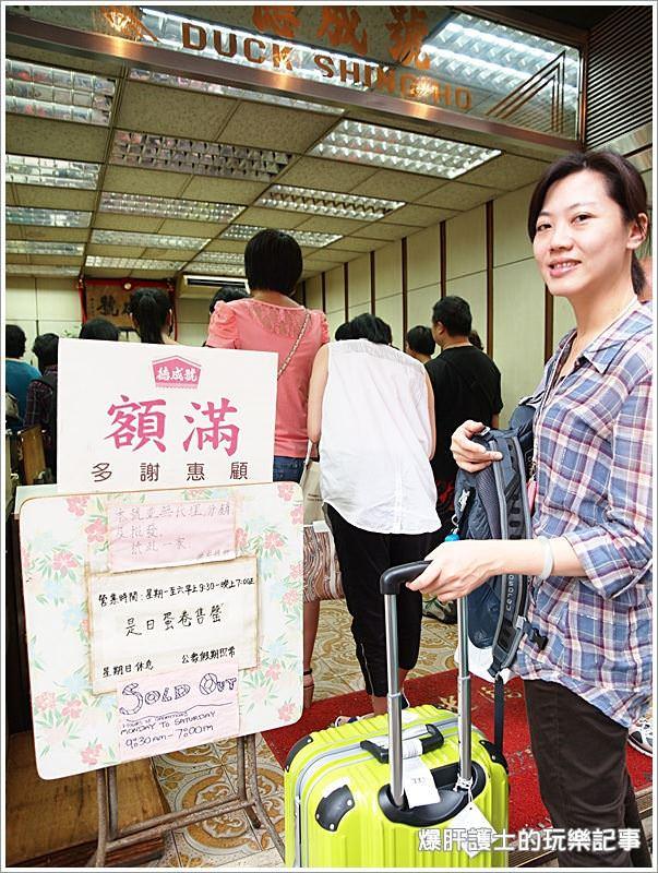 香港必買的排隊伴手禮,德成號蛋卷! - nurseilife.cc