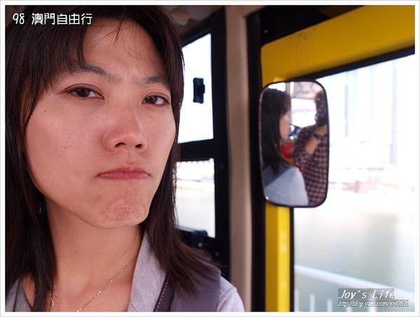 澳門→台北