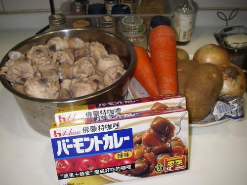 荷蘭鍋之咖哩燉雞