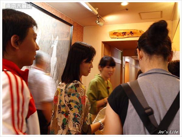 【箱根】南風莊溫泉旅館 - nurseilife.cc