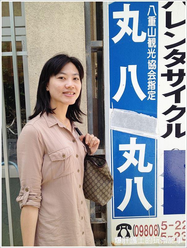 【沖繩 琉球】石垣島旅行途中,Day 3 行程速報! - nurseilife.cc