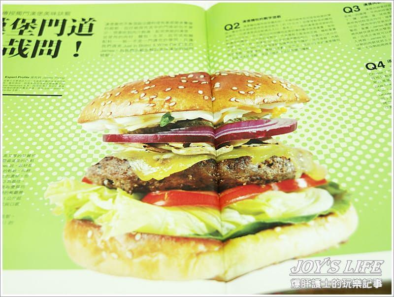 【試閱】Sense 雜誌,熱血漢堡。 - nurseilife.cc