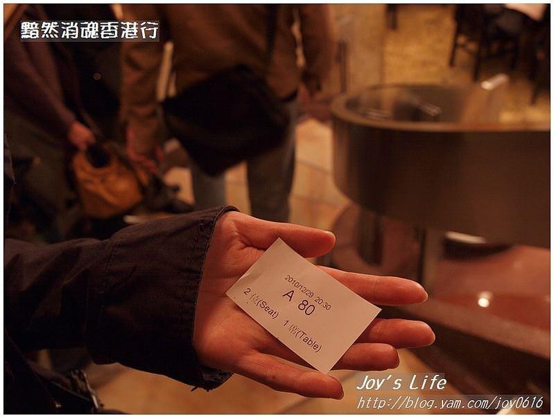 【香港中環】鏞記酒家│米其林一星必吃燒鵝 - nurseilife.cc