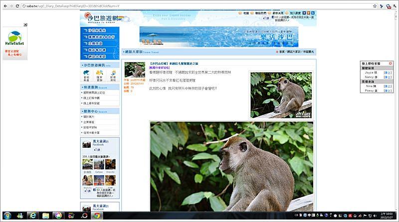 全螢幕擷取 2012727 上午 100310.bmp