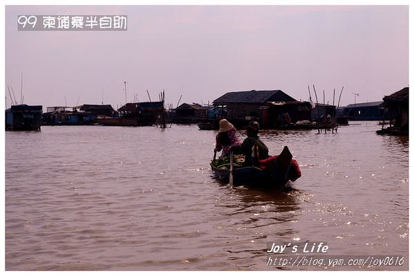 【柬埔寨】Tonle Sap 洞里薩湖