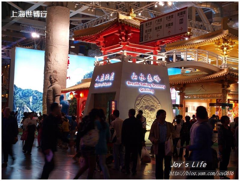 【上海】世博─中國省會聯合館 - nurseilife.cc