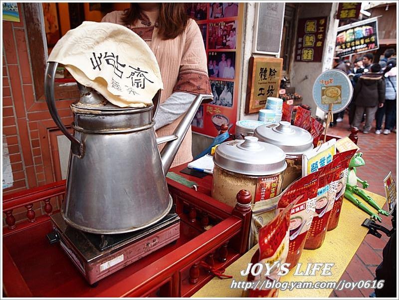 【彰化鹿港】來碗懷舊的麵茶吧~怡古齋 - nurseilife.cc