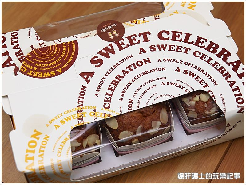 【團購試吃】米多甜洋果子 桂圓蛋糕 - nurseilife.cc