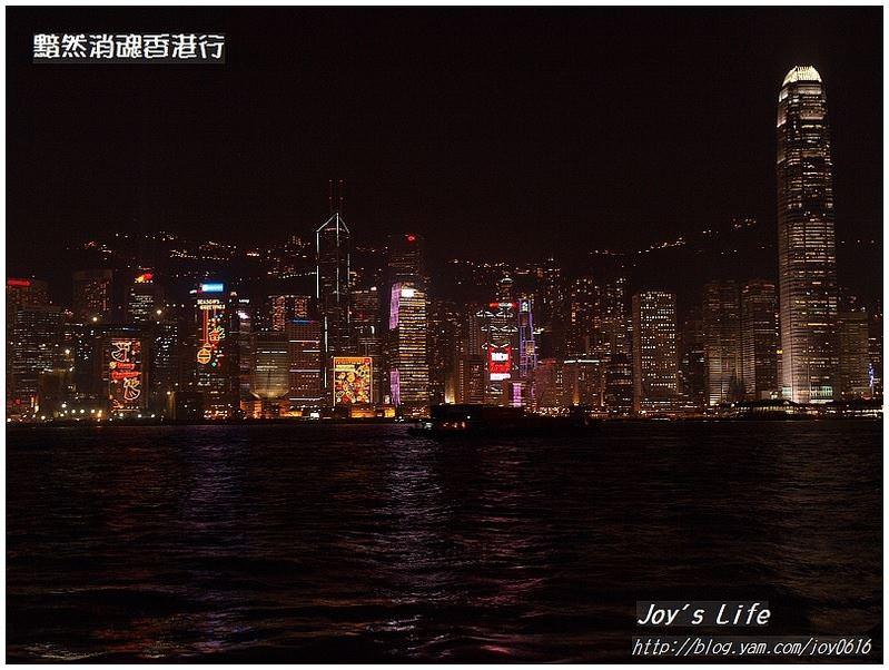 【香港尖沙咀】幻彩詠香江─美到不行的維多利亞港夜景,順逛SOGO~ - nurseilife.cc
