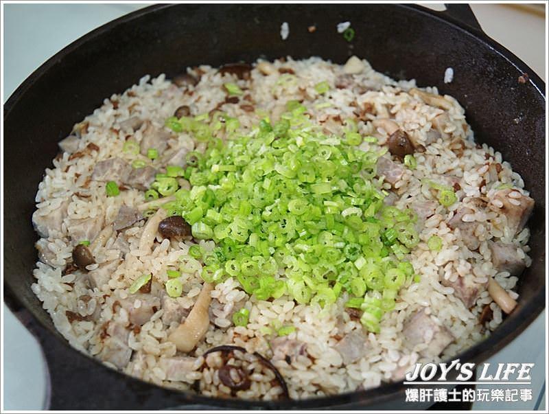 【荷蘭鍋】芋香炊飯 - nurseilife.cc