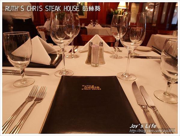 【台北】Ruth's Chris Steak House 茹絲葵