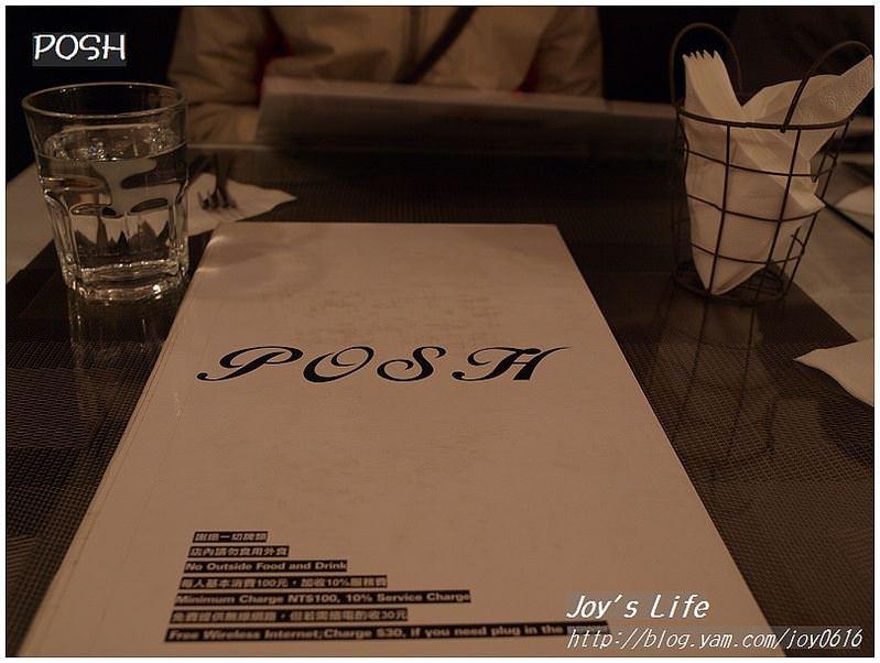 【台北 大安】POSH│來享用全天候的早午餐(已結業) - nurseilife.cc