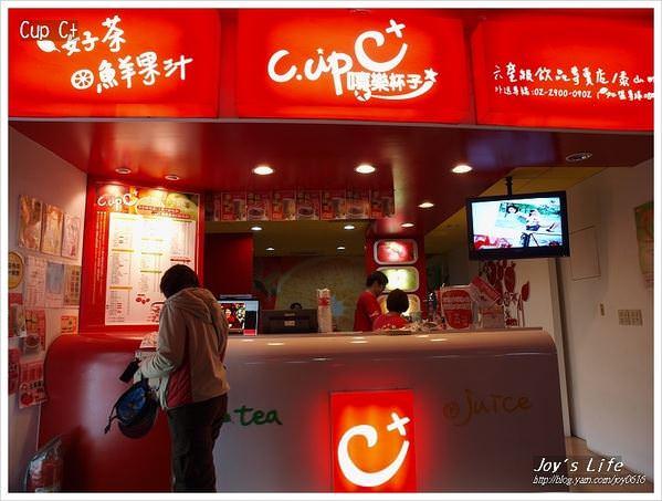 Cup C+嘻樂杯子飲料店