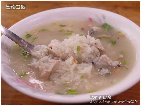 【台南】阿憨鹹粥