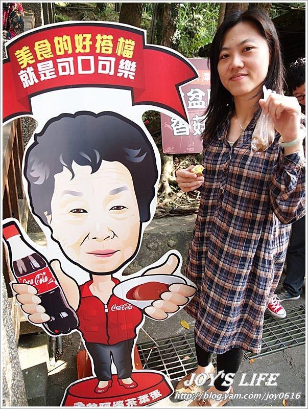 【日月潭】日賣萬顆超火紅的阿婆茶葉蛋 - nurseilife.cc
