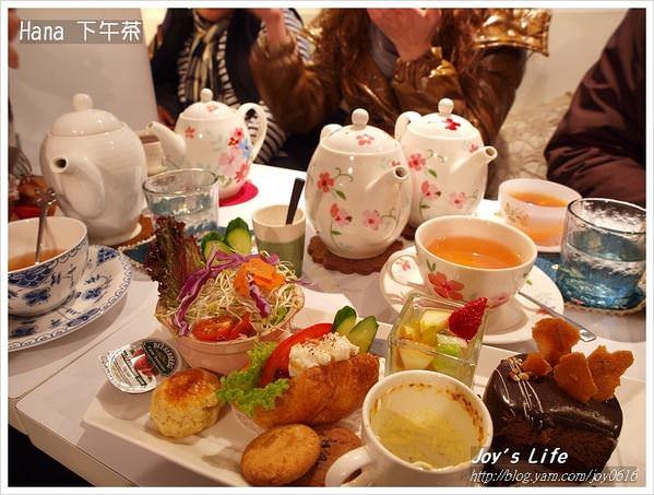【台北】Hana 下午茶(已結束營業)
