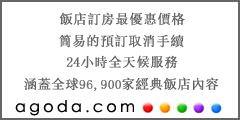 【基隆】阿益麵線焿,基隆市民志銘兄熱情推薦~ - nurseilife.cc