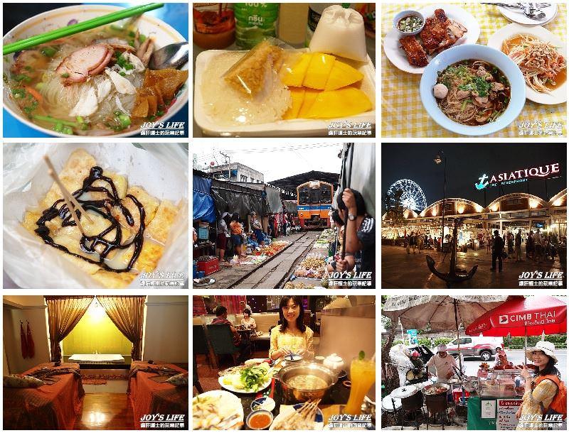 第一次到曼谷自助旅行,泰舒服、泰好吃、泰好買! 行程規劃篇 - nurseilife.cc