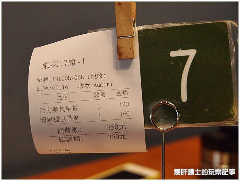 【台北內湖 早午餐】擴邦麵包 Le Coin du Pain @捷運西湖站5分鐘 - nurseilife.cc