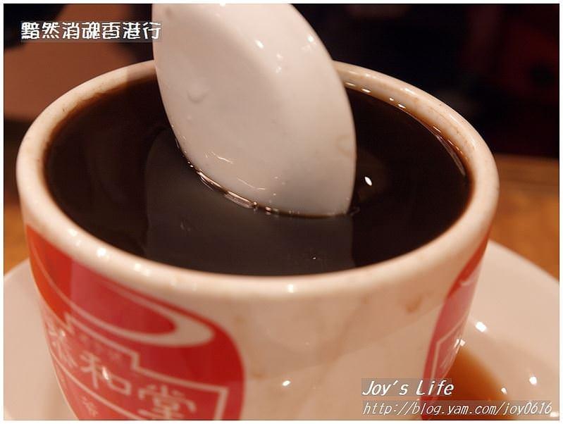 【香港銅鑼灣】恭和堂│來一碗養顏美容的龜苓膏吧~ - nurseilife.cc