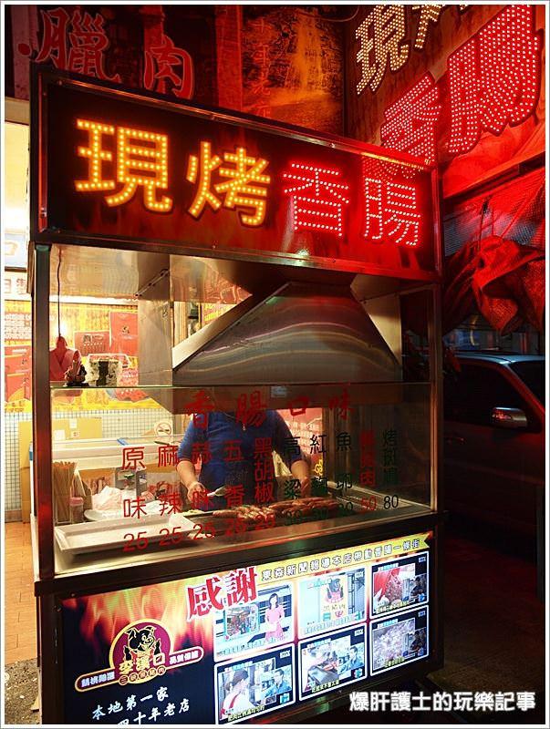 【新北三峽】李溪口三峽黑豬肉 多汁好吃的烤香腸 - nurseilife.cc