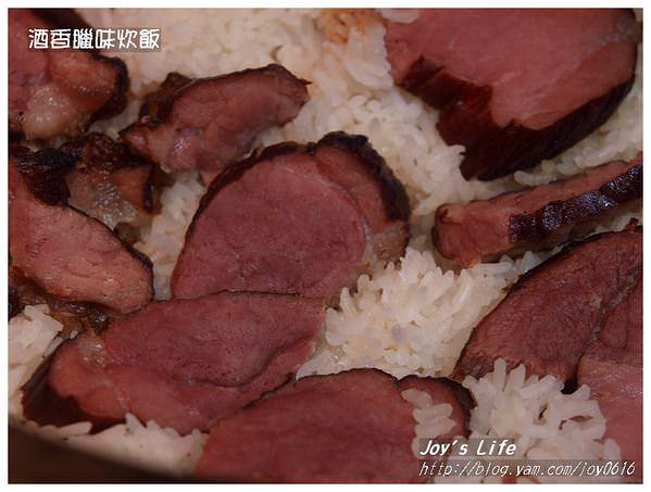 【荷蘭鍋】酒香臘味炊飯