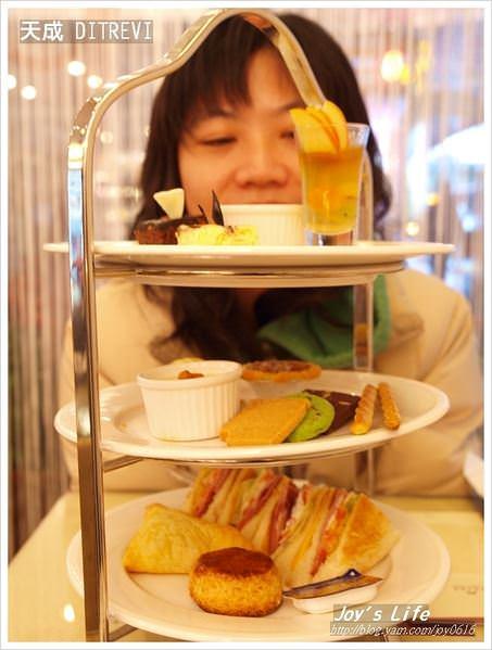 【台北】天成大飯店 DITREVI 下午茶