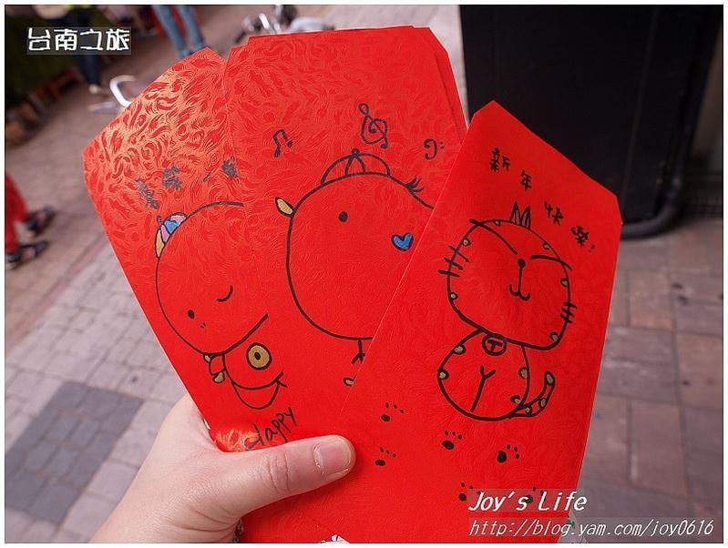【台南】友愛國華商圈年貨大街 - nurseilife.cc