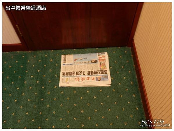 【台中】長榮桂冠酒店 - nurseilife.cc