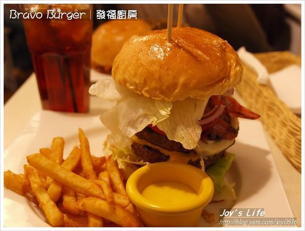 【台北】Bravo Burger│發福廚房 - nurseilife.cc