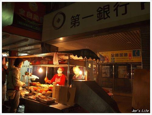 【泰山】從沒招牌到店面的鹹酥雞 余家鹽酥雞