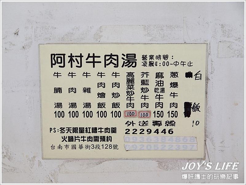 1PB167608