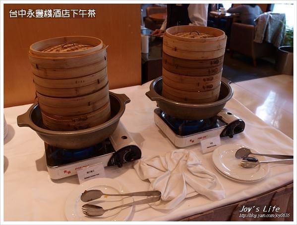 【台中】永豐棧酒店下午茶 - nurseilife.cc